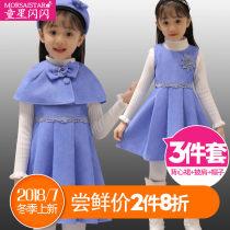 Dress indigo Morsaistar / child star female 120cm130cm140cm150cm160cm Polyester 100% winter princess Skirt / vest other other other MS18D323 Class B Winter of 2018