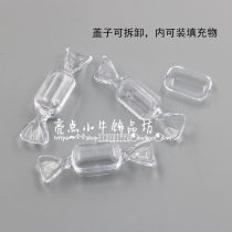 Other DIY accessories Other accessories Acrylic 0.01-0.99 yuan 1 candy