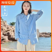 short coat Spring 2020 Small size (within 162cm recommended), medium size (162-172cm recommended), large size (172-185cm recommended). If the sleeve is too long, it can be rolled up. Please consult customer service for the link of pants Sky blue, white, black, taro purple, hemp, Navy (new color) easy
