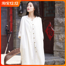 Lace / Chiffon Summer 2017 Plain white, bright red Average size Long sleeves commute Cardigan easy Medium length Solid color literature