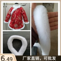 lace leather and fur A-222