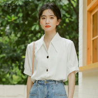 shirt White green S M L Summer 2021 other 96% and above Short sleeve Sweet Regular stand collar Single row multi button Solid color 18-24 years old Straight cylinder Fan Weier Other 100% Pure e-commerce (online only) solar system