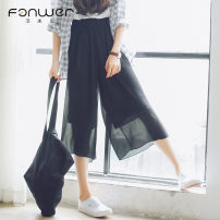 Casual pants Black grey S M L Summer of 2019 trousers Straight pants low-waisted Sweet routine 18-24 years old 96% and above 3639-1 Fan Weier other Other 100% Pure e-commerce (online only) college