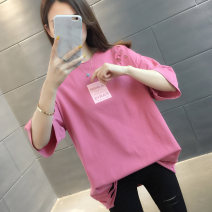 T-shirt Rubber red white blue yellow S M L XL Spring 2021 Short sleeve Crew neck easy Regular routine commute other 96% and above 18-24 years old Korean version originality letter You've got to go H01253 printing Other 100% Pure e-commerce (online only)