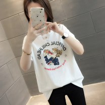 T-shirt White yellow black grey S M L XL Spring of 2019 Short sleeve Crew neck easy Regular routine commute other 96% and above Korean version Cartoon letters You've got to go A00502 Other 100% Pure e-commerce (online only)