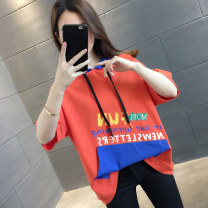 T-shirt Orange red yellow S M L XL Summer 2021 Short sleeve Hood easy Regular routine commute other 96% and above 18-24 years old Korean version originality letter You've got to go H01514 printing Other 100% Pure e-commerce (online only)