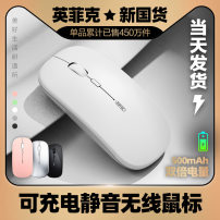 Wireless mouse Inphic / infec photoelectricity brand new Official standard yes support 2.4GHz Shop three guarantees 1 Four Self charging 1600dpi 10m 42g 12 months 90x30x148mm