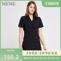 Dress Spring 2020 S/160 M/165 L/170 XL/175 Middle-skirt singleton  Short sleeve commute tailored collar middle-waisted Solid color A-line skirt 25-29 years old We / Weiwei 71% (inclusive) - 80% (inclusive) polyester fiber Same model in shopping mall (sold online and offline)