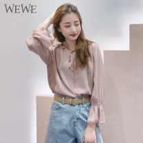Lace / Chiffon Summer 2020 Pink b91201 S/160 M/165 L/170 Long sleeves Sweet Socket singleton  easy Regular Lotus leaf collar Solid color Lotus leaf sleeve 25-29 years old We / Weiwei B91201 Lace up Polyester 100% Same model in shopping mall (sold online and offline) princess