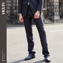 Western-style trousers VICUTU / Viktor Business gentleman Dark blue 165/75B 170/78B 170/81B 175/84B 175/87B 180/90B 180/93B 185/96B 185/99B 190/102B VBS14321232 trousers Wool 100% Straight cylinder autumn go to work youth Business Formal  Autumn 2014