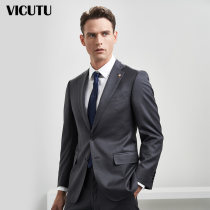man 's suit Business gentleman grey VICUTU / Viktor routine 180/100B VBS99312247 Wool 100% Fall 2017 Same model in shopping mall (sold online and offline)