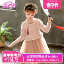 Dress female Tong e Pavilion 110cm 120cm 130cm 140cm 150cm 160cm spring and autumn Chinese style Long sleeves Solid color other Splicing style Class B Autumn of 2019