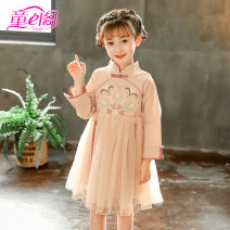Dress Pink (focus on store priority delivery) green (focus on store priority delivery) Pink Plush (focus on store priority delivery) Green Plush (focus on store priority delivery) female Tong e Pavilion 100cm 110cm 120cm 130cm 140cm 150cm 160cm Polyester 68% cotton 32% spring and autumn Chinese style