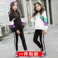 suit Other / other Black, white, promotion 120cm,130cm,110cm,140cm,150cm,160cm spring and autumn Korean version Long sleeve + pants 2 pieces routine There are models in the real shooting Socket other cotton children Giving presents at school Class B Six, seven, eight, nine, ten, eleven, twelve