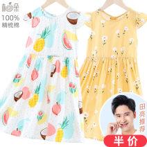 Dress female Pomelo flower 110cm 120cm 130cm 140cm 150cm Cotton 100% summer Korean version Skirt / vest Broken flowers Pure cotton (100% cotton content) A-line skirt Summer 2021