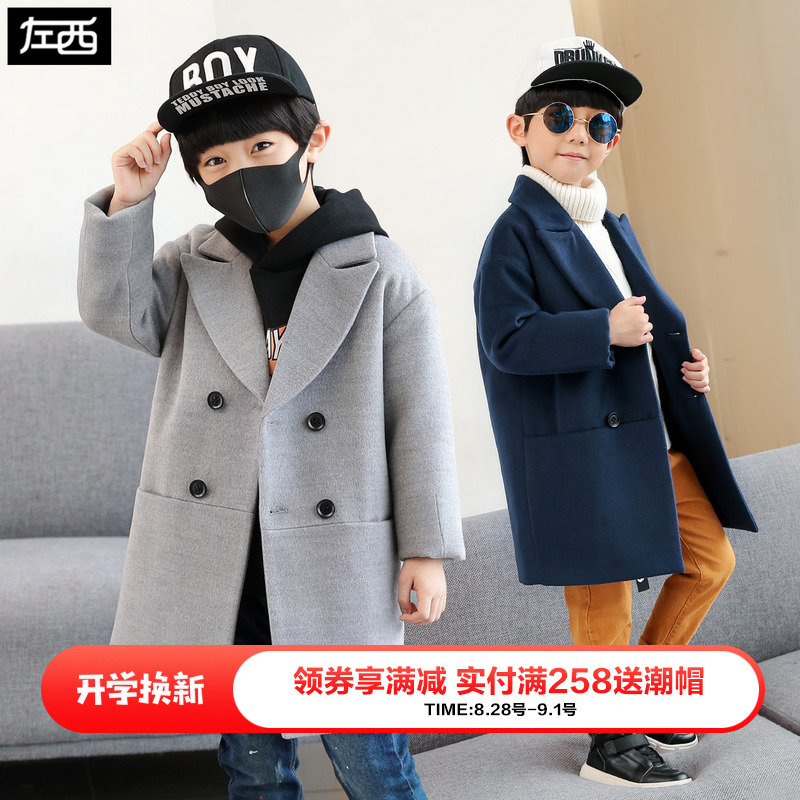woolen coat Navy grey About 3-4 years old, size 100 about 4-5 years old, Size 110 about 5-6 years old, Size 120 about 7-8 years old, Size 130 about 9-10 years old, size 140 about 10-11 years old, size 150 about 12-13 years old, size 160 about 160 Zuo Xi blending male nothing leisure time thickening