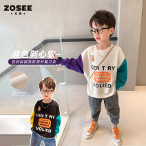 Sweater / sweater Zuo Xi White and black size, not fat baby recommended normal choice male 110cm 120cm 130cm 140cm 150cm 160cm spring and autumn nothing leisure time Socket routine There are models in the real shooting Cotton blended fabric other Cotton 66% polyester 34% ZY211123 Class B Spring 2021