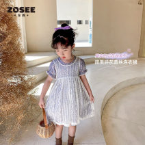Dress Light Purple Size enough, not fat baby recommended normal choice female Zuo Xi 110cm 120cm 130cm 140cm 150cm 160cm Viscose (viscose) 52.5% cotton 47.5% summer Korean version Short sleeve Broken flowers Cotton blended fabric Flower bud skirt NQ212229 Class B Summer 2021
