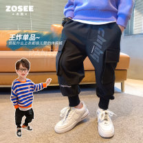 trousers Zuo Xi male 110cm 120cm 130cm 140cm 150cm 160cm Black 130 is expected to be delivered on April 1, with enough yards. Normal selection is recommended for babies who are not fat spring and autumn trousers leisure time There are models in the real shooting Casual pants Leather belt blending