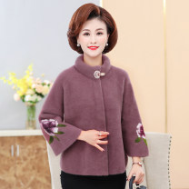 Middle aged and old women's wear Winter 2020, autumn 2020 Bean paste purple, dark purple gray, light pink, bright red M,L,XL,XXL,XXXL,4XL,5XL noble Knitwear / cardigan easy singleton  Decor 40-49 years old Cardigan thick Crew neck have cash less than that is registered in the accounts raglan sleeve