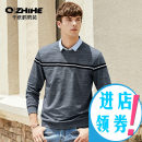 Sweater Business gentleman Qzhihe / qianzhihe 01C dark grey S,M,L,XL,XXXL,XXL stripe Socket routine Fake two pieces autumn Straight cylinder leisure time youth Business Casual routine HMWW15195 polyester cotton Cotton 49% polyester 33% viscose 13% polyurethane elastic 5% cotton jacquard weave other