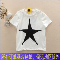 T-shirt Off white Other / other 90cm,100cm,110cm,120cm,130cm neutral summer Short sleeve Crew neck No model nothing cotton other J0119-44 12 months, 18 months, 2 years old, 3 years old, 4 years old, 5 years old, 6 years old, 7 years old, 8 years old, 9 years old