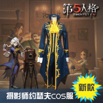 Cosplay men's wear suit Customized Firecracker Over 14 years old Animation, games S,M,L,XL Swords dancing, otaku Corrupt girl
