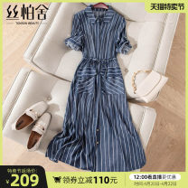 Dress Summer 2021 Blue white stripe - spot blue white stripe - pre sale S M L XL Mid length dress singleton  elbow sleeve commute Crew neck High waist stripe Single breasted routine 25-29 years old Type X Cypress house lady S11R1046L More than 95% other Lyocell 100%