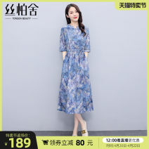 Dress Summer 2021 Blue purple - spot blue purple - pre sale S M L XL Mid length dress singleton  elbow sleeve commute stand collar middle-waisted Decor Single breasted A-line skirt routine Others 25-29 years old Type X Cypress house Korean version printing S11B0333L More than 95% polyester fiber