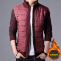 Jacket Enweg Youth fashion M [100-125 kg], l [125-140 kg], XL [140-155 kg], 2XL [155-170 kg], 3XL [170-190 kg], 4XL [190-210 kg] Plush and thicken easy Other leisure autumn Polyester 100% Long sleeves Wear out stand collar tide middle age routine Zipper placket Cloth hem Closing sleeve Solid color