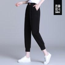 Casual pants Black grey S M L XL XXL 3XL 4XL 5XL Summer 2021 Ninth pants Haren pants High waist commute Thin money Smanika Korean version pocket Other 100%
