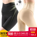 underpants female The skin color is black SMLXLXXLXXXL Qiyinfang 1 nylon boxer High waist sexy Solid color youth other The abdomen MS2006# Summer of 2018 Polyamide fiber (nylon) 55% polyurethane elastic fiber (spandex) 45% Cotton 65% polyamide fiber (nylon) 35% Pure e-commerce (online only)