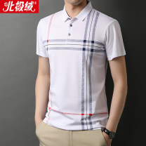 T-shirt Fashion City The skin powder is blue, white and black routine 165/84A 170/88A 175/92A 180/96A 185/100A 190/104A Beijirog / Arctic velvet Short sleeve Lapel easy go to work summer A31-2040 Cotton 50.3% polyester 49.7% middle age routine Business Casual Woven cloth Summer 2021 stripe 3D effect