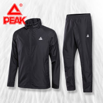 Sports suit DFA83011/DFB83011 Peak / peak male S/160 M/165 L/170 XL/175 2XL/180 3XL/185 4XL/190 5XL/195 Long sleeves stand collar trousers Cardigan Spring 2021 Sports & Leisure Warm, super light, breathable, windproof and waterproof Sports life other Brand logo yes