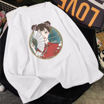 T-shirt S M L XL Spring 2021 Long sleeves Crew neck easy Regular routine commute cotton 96% and above 18-24 years old Korean version originality Cartoon animation Gexi GXNUS1009055 printing Cotton 100% Pure e-commerce (online only)
