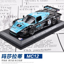 auto salon girls Other / other Metal toys Over 14 years old Chinese Mainland LEO Over 14 years old alloy 1-43 finished product Car Yes