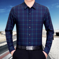 shirt Business gentleman Qing Yi Gu Bang Bao 165 / 84A, 170 / 88a, 175 / 92a, 180 / 96a, 185 / 100A, 190 / 104a Red, green routine Pointed collar (regular) Long sleeves easy Other leisure spring 12K95 middle age Business Casual Solid color No iron treatment other Easy to wear