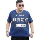 T-shirt Fashion City routine 40. 2XL, 3XL, 7XL (240-270 kg recommended), 6xl (220-250 kg recommended), 4XL (160-200 kg recommended), 8xl (250-300 kg recommended), 5XL (200-240 kg recommended) Others Short sleeve V-neck easy motion Four seasons Large size routine Business Casual Rib  2019 stripe other