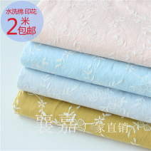 Fabric / fabric / handmade DIY fabric cotton Loose shear piece Plants and flowers other clothing Countryside 100%
