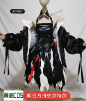 Cosplay women's wear suit Customized Over 8 years old game 50. M, s, XL, customized Chinese Mainland Tomorrow's Ark