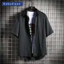 shirt Youth fashion Kabudlqao / Cappuccino M L XL 2XL 3XL XXXL XXXXL XXXXXL 4XL 5XL White grey black routine Pointed collar (regular) Short sleeve easy Other leisure summer Large size Polyester 100% tide 2020 stripe oxford Summer 2020 No iron treatment polyester fiber other More than 95%