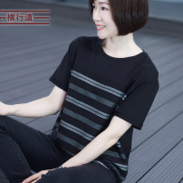 T-shirt Black and white M L XL 2XL 3XL 4XL Summer 2021 Short sleeve Crew neck easy Regular routine commute cotton 31% (inclusive) - 50% (inclusive) 30-39 years old Simplicity classic Thick horizontal stripe stitching Crosswalk T1280 Splicing Pure e-commerce (online only)