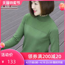 Wool knitwear Spring 2021 M L XL 2XL 3XL 4XL Blue, black, turquoise green, khaki red Long sleeves singleton  Socket wool 31% (inclusive) - 50% (inclusive) Regular routine commute easy Half height crew neck routine Solid color Socket Simplicity Z6047 30-34 years old Crosswalk thread