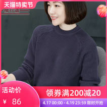 Wool knitwear Spring 2021 M L XL 2XL 3XL 4XL Long sleeves singleton  Socket cotton More than 95% Regular routine commute easy Low crew neck routine Solid color Socket Simplicity Z6200 35-39 years old Crosswalk thread Cotton 100% Pure e-commerce (online only)
