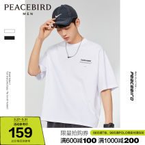 T-shirt Fashion City White white 1 black black 1 routine S M L XL XXL XXXL XXXXL Peacebird Short sleeve Crew neck easy Other leisure summer BWDAA2120 Cotton 100% youth raglan sleeve tide Summer 2020 cotton Domestic famous brands Pure e-commerce (online only) More than 95%