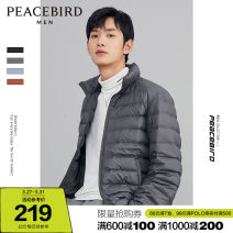 Down Jackets Gray 1 Black 1 blue gray 1 brick red 1 Peacebird White duck down S M L XL XXL XXXL Fashion City Other leisure have cash less than that is registered in the accounts thin 90% BWACA4F24 Wear out Hoodless stand collar Wear out youth Below 100g (excluding) Business Casual Closing sleeve