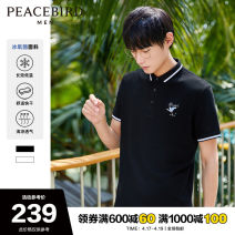 Polo shirt Peacebird Fashion City routine Black 1 White 1 black white S M L XL XXL XXXL XXXXL standard Other leisure summer Short sleeve BWDBB2A96 Business Casual routine youth Cotton 62% polyamide 38% Animal design cotton Embroidery Summer 2021 Pure e-commerce (online only)