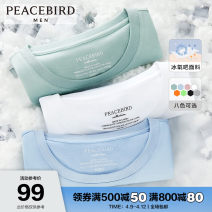 T-shirt Youth fashion routine S M L XL XXL XXXL XXXXL Peacebird Short sleeve Crew neck standard daily summer BWDA92156 Cotton 78% polyester 22% teenagers routine like a breath of fresh air Cotton wool Spring of 2019 Solid color printing cotton tto  Domestic famous brands Pure e-commerce (online only)
