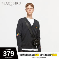T-shirt / sweater Peacebird Fashion City black XXL XXXL XXXXL S M L XL routine Cardigan V-neck Long sleeves BYEAA1335 spring Slim fit 2020 Polyacrylonitrile fiber (acrylic fiber) 50.2% wool 49.8% leisure time tide youth routine Spring 2020 wool blend  Pure e-commerce (online only)