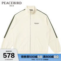 Sweater Fashion City Peacebird white S M L XL XXL XXXL XXXXL other Cardigan routine stand collar spring easy leisure time youth tide routine B1BFB1407 Terry cloth Cotton 100% cotton printing other Spring 2021 Side seam pocket Same model in shopping mall (sold online and offline) zipper